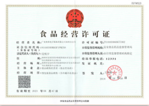 外商企业商标注册证1