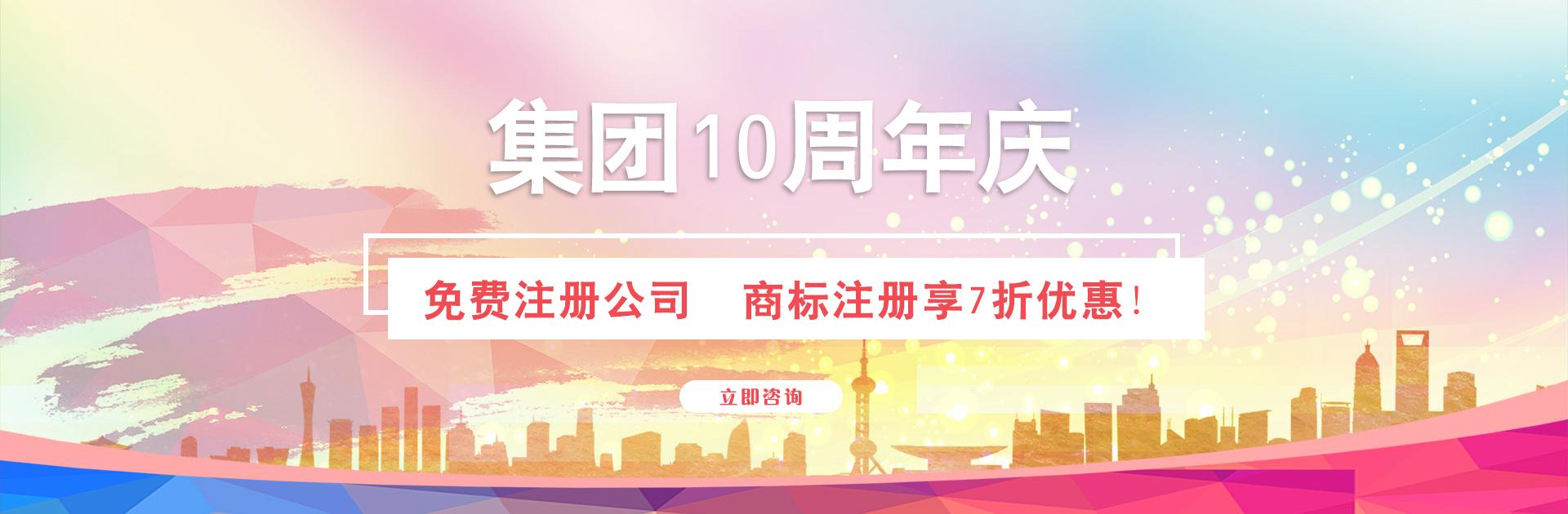 深圳公司注册,内资公司注册